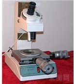 GX-1A工业测量显微镜