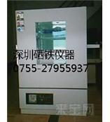 XT-JK200烤箱,烘箱,干燥箱