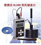 HL200硬度计