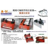 NE-1000 1600 &1800注射器微量泵