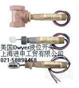 Dwyer L6EPB-S-S-3-C-AT防爆液位开关