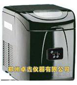 卓鑫15公斤制冰机