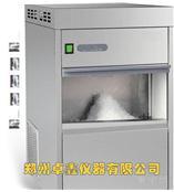 卓鑫25公斤制冰机