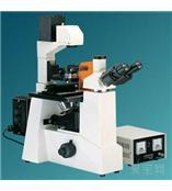 XSP-12CⅣ倒置荧光显微镜