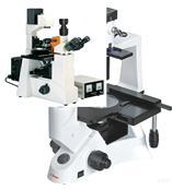 BD31YG-D300型数码倒置荧光显微镜