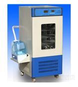 MJP-250型霉菌培养箱