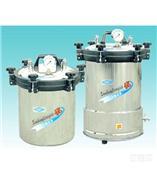 YX-280A手提式不锈钢蒸汽灭菌器