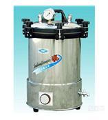 YX-280AS手提式不锈钢蒸汽灭菌器