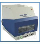 UTX750 X荧光光谱仪 RoHS