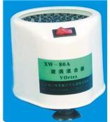 XW-80A型 旋涡混合器
