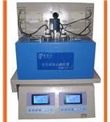 pld-3535Z全自动倾凝点测定器