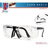 AL309防护眼镜
