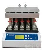 Combi-Syn MT-5 组合化学合成仪