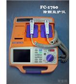 FC-1760除颤监护仪