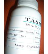 tash-022鲑鱼降钙素 Salcitonin Acetate
