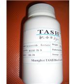 tash 83150-76-9 醋酸奥曲肽 Octreotide Acetate