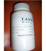 tash 71447-49-9  醋酸戈那瑞林 Gonadorelin Acetate