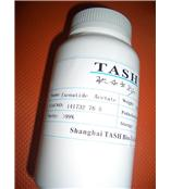 tash 141732-76-5艾塞那肽 Exenatide