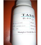 tash 107444-51-9GLP-1(7-36)