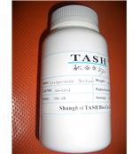 tash 50-57-7赖氨酸加压素 Lysipressin