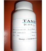 tash 16960-16-0替可克肽 Tetracosactide