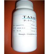 tash 69558-55-0胸腺五肽 Thymopentin