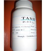 tash 62304-98-7胸腺肽α1 Thymosin α1