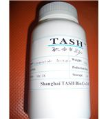 tash 美容肽脂肽 Lipopeptide 棕榈酰寡肽