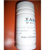 tash 24305-27-9普羅瑞林 Protirelin