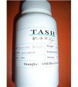 tash 76712-82-8组氨瑞林 Histrelin