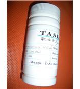 tash 3397-23-7鸟氨酸加压素 Ornipressin