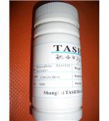 tash 72957-38-1强啡肽A(1-13) Dynorphin A(1-13)