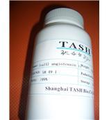 tash 4474-91-3血管紧张素Ⅱ Angiotensin Ⅱ