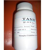 tash 120287-85-6 醋酸西曲瑞克 Cetrorelix Acetate