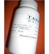 tash 128270-60-0 三氟醋酸比伐芦定 Bivalirudin Trifluoroacetate