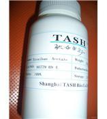 tash 90779-69-4 醋酸阿托西班