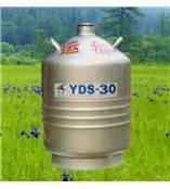 YDS-30B液氮罐
