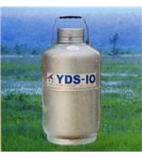 YDS-10A 液氮罐